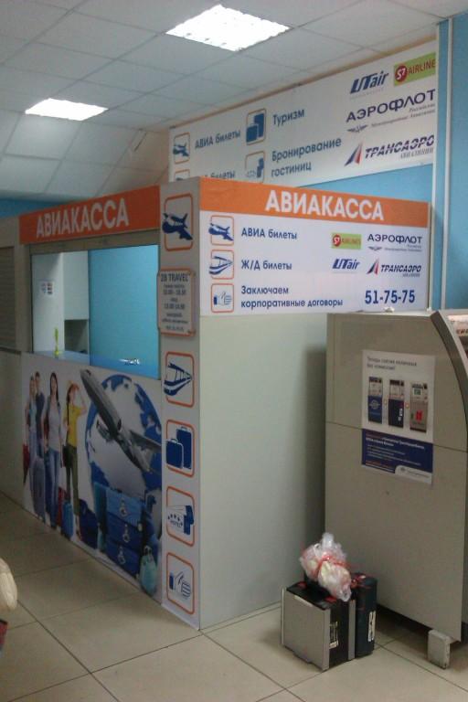 Оформление отдела по продаже авиабилетов