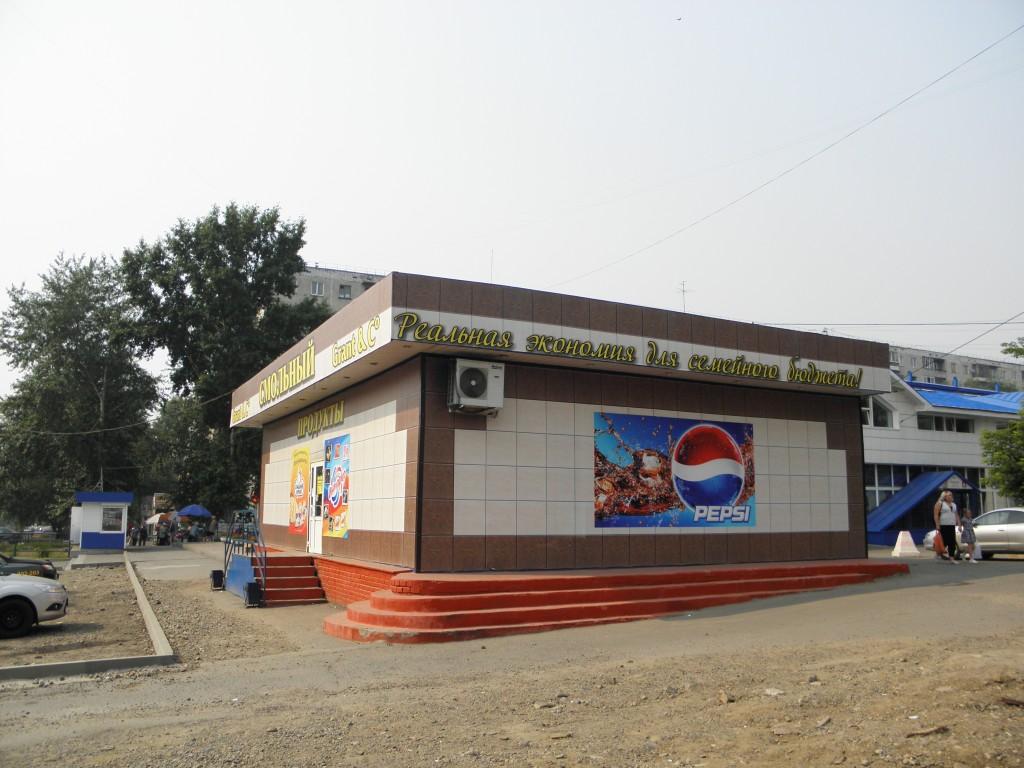 Оформление магазина баннером