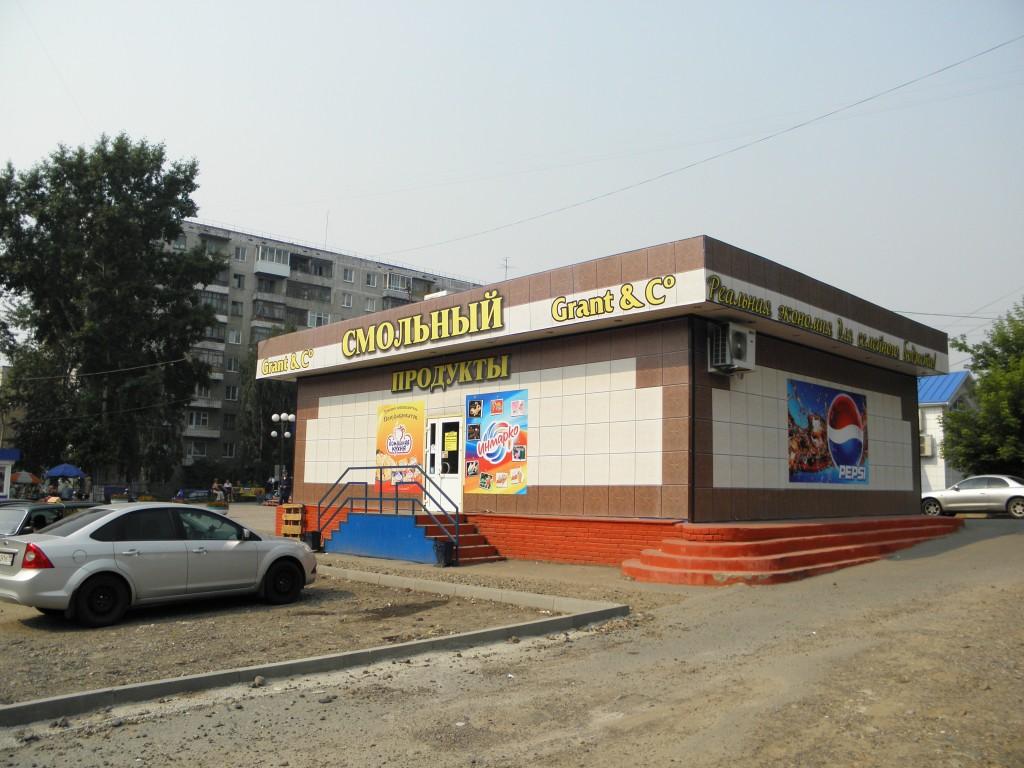 Круговое оформление магазина посредством баннера
