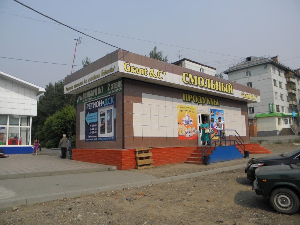 Изготовление и монтаж фасадных баннеров для отдельно стоящего магазина