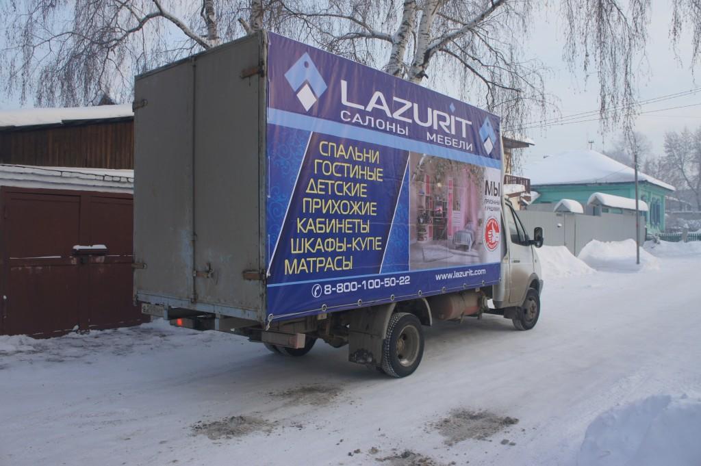 Реклама на автомобиль Газель
