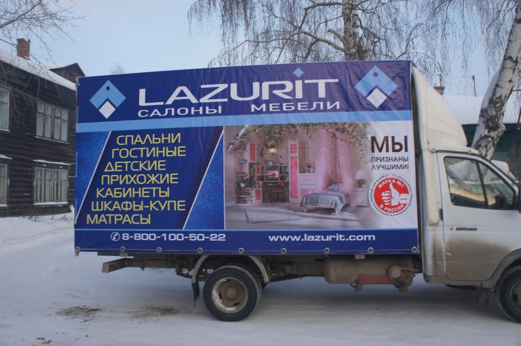 Рекламный баннер на будку грузовика «Газель»