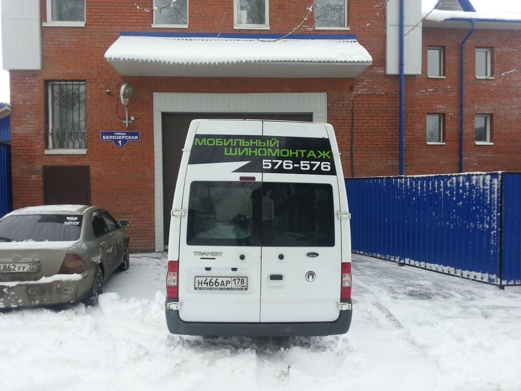 Рекламное оформление фургона «Газель»