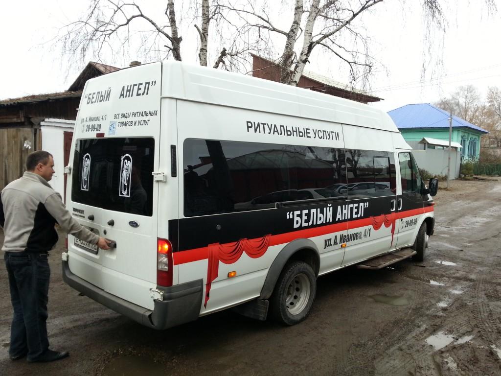 Рекламное оформление микроавтобуса «Газель»