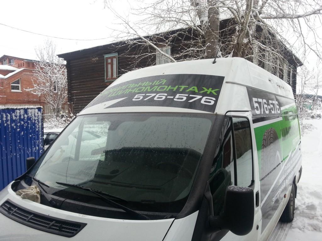 Оклейка металлического фургона «Газель» в Томске