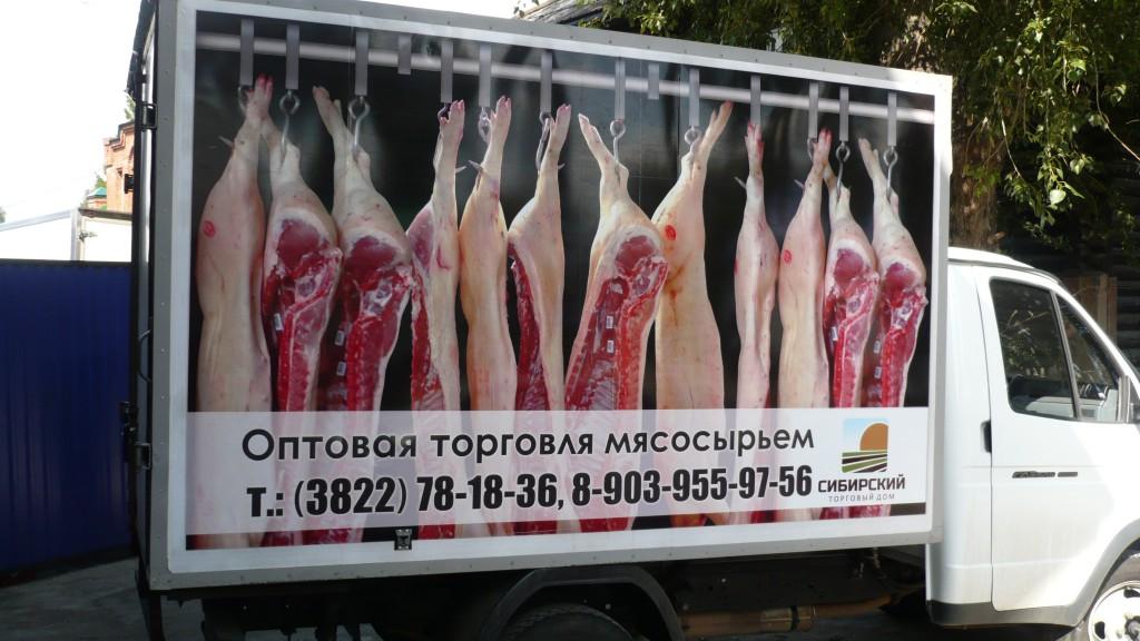 Реклама на будке грузовика
