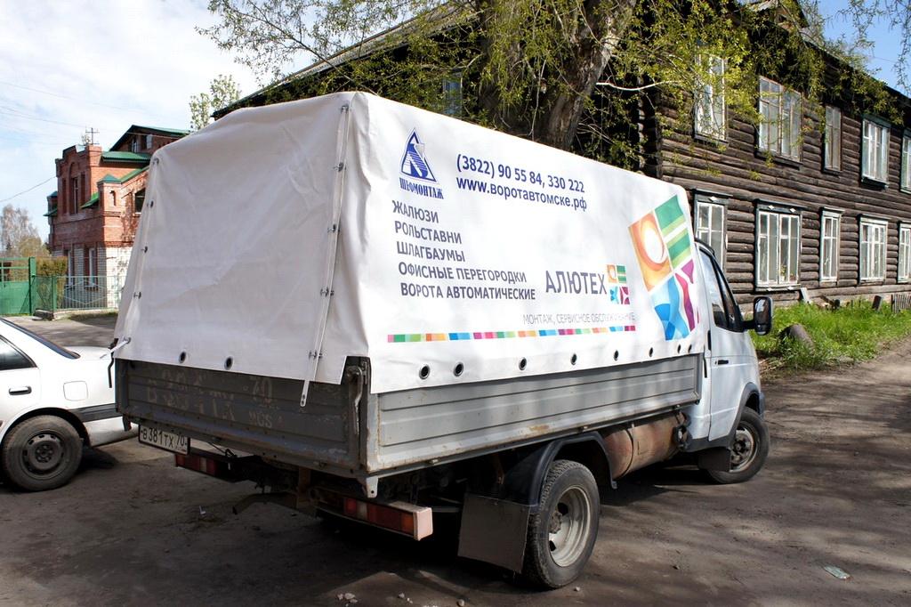 Брендирование грузового транспорта в Томске