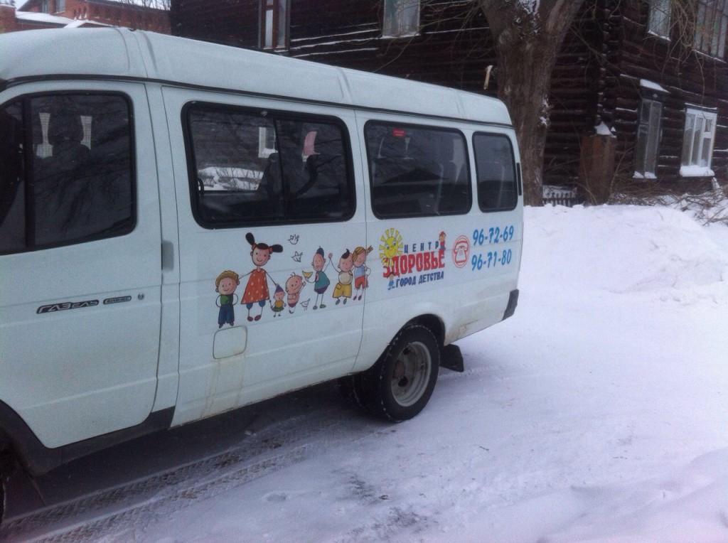"""Брендирвоание микроавтобуса """"Газель"""" в Томске"""