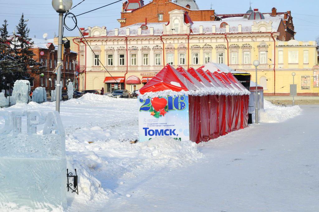 Изготовление баннера на торговые палатки в Томске
